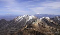 Picos nevados (On explorer) (Marcos GP) Tags: mountain peru pico montaña nevado puno marcosgp