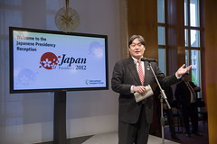 Osamu Yoshida speaks at the Presidency Reception hosted by the Japanese Minister