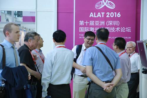 EU-Asia Laser Industry Summit 2016 (3)