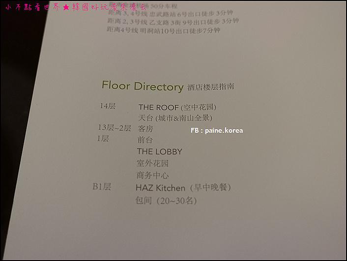 明洞Stay B hotel (36).JPG