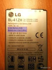 Batera de ion litio 3.8 voltios (LinuxmanR4) Tags: cable celular batera cargador