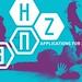 Für die Bewerbungen am HZT Berlin für 2013 & 2014