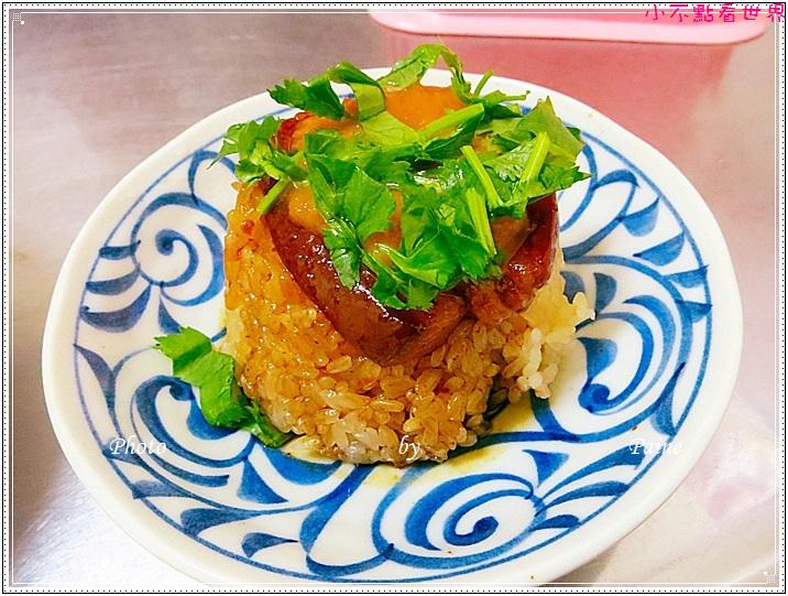 沙鹿楹米糕 (2).JPG