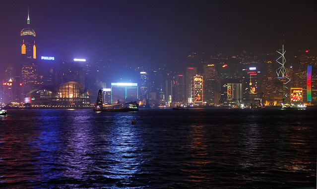 Hong Kong NIGHTLINE