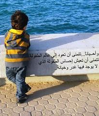 pic (183) (alsharhan) Tags: