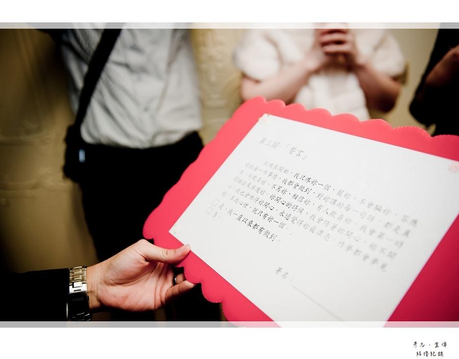 彥志&宜倖_031