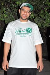 تدوير (10) (جمعية العكر الخيرية مملكة ا) Tags: في البحرين جمعية قامت بها حملة مملكة الخيرية تدوير العكر النفايات