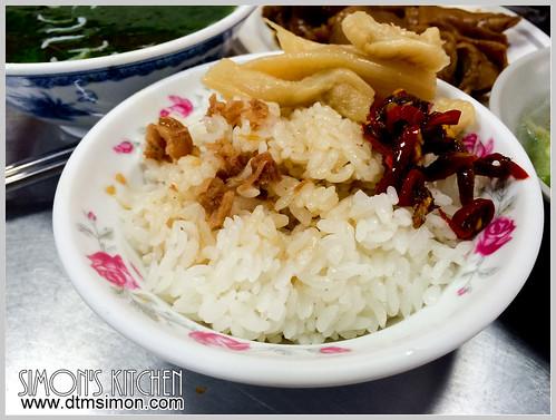 山河魯肉飯50
