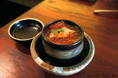 Super Chawanmushi (Tohru ) Tags: food japanese sony egg chawanmushi nex5n sel24f18z
