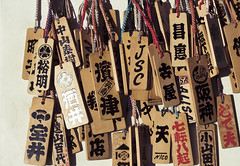 Japan Tokyo Wooden Souvenirs (flaminghead Park) Tags: travel japan shopping photography tokyo store asia text nopeople collection indoors souvenir repetition hanging japaneseculture imitation inarow representing tokyoprefecture capitalcities groupofobjects traveldestinations largegroupofobjects flaminghead japanesescript
