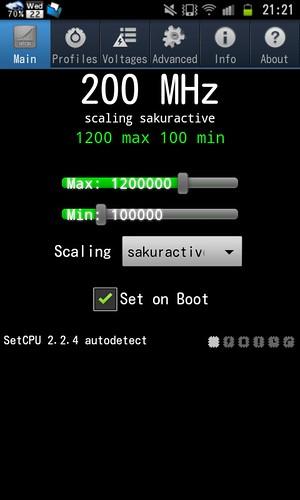 GALAXY S II ScreenShot