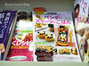 cute-panda-obento-ocs-japanstore (Token-Bento) Tags: japan bento düsseldorf duesseldorf ocs bentobox obento japantag japanstore bentogear immermannstrase japanviertel