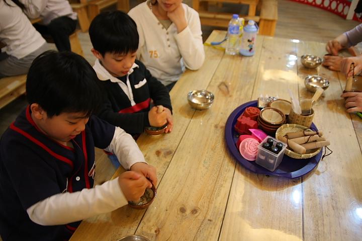 三峽茶山房肥皂文化體驗館觀光工廠0032
