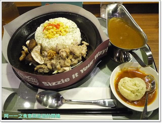 胡椒廚房牛排鐵板料理台北車站image021