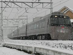 EXE Romance car dashing through the snow. (Matt-san) Tags: railroad winter snow japan private japanese asia tracks railway trains transportation rails odakyu odakyuelectricrailway romancecars