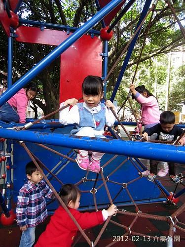 介壽公園-IMG_4247