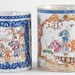 366. Chinese Export Porcelain Mugs