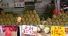 Day 101 - Durian? (El Nino - AFG) Tags: fruits fruit singapore king stall smell durian roadside odour