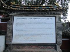 IMG_2744.JPG (Willem vdh) Tags: china asia yunnan tonghai 2011