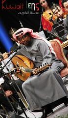 الفنان السعودي عبدالرب ادريس (KuwaitLens) Tags: ادريس عبدالرب