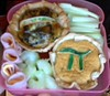 Pi on Pies for PI DAY 2012