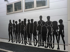"Eva silhouettes painted on a wall • <a style=""font-size:0.8em;"" href=""http://www.flickr.com/photos/66379360@N02/7101501101/"" target=""_blank"">View on Flickr</a>"