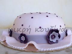 Τούρτα καπέλο