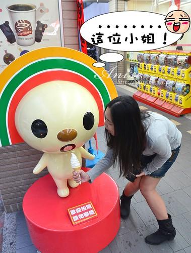7-11北海道冰淇淋005.jpg