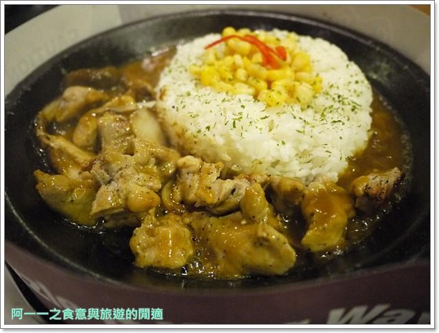 胡椒廚房牛排鐵板料理台北車站image031