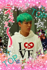 Big Bang Alive (Momo Lolli) Tags: blue boy music baby love hair fun big fantastic wings top teal no album awesome bad mint korean alive choi dust bang rapper seafoam bigbang kpop seunghyun topgreenhair topbluehair topminthair