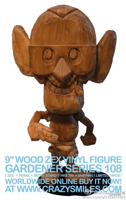 """緊急發售!9"""" WOOD ZEX vinyl figure"""