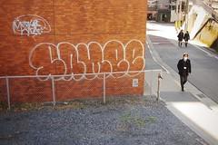 (J.F.C.) Tags: japan graffiti tokyo mint same bbb 246 sayme gkq