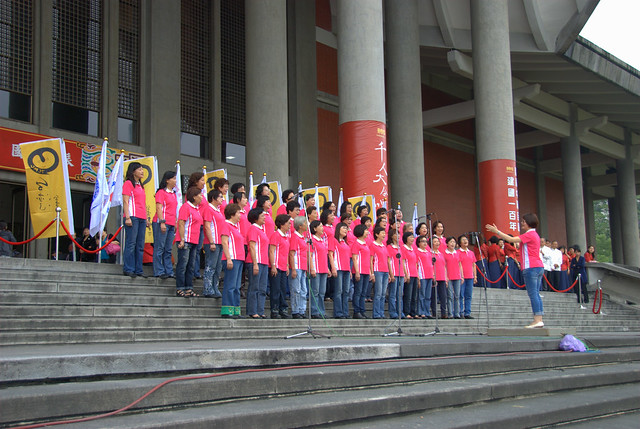 Choir singing at Sun Yat-Sen Memorial Hall