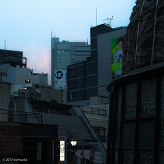 Beginning of the day (kumuaka) Tags: city morning urban building japan architecture canon 50mm dawn tokyo streetlight asia break shibuya billboard dslr ze carlzeiss planart1450 eos5dm2