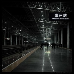 DEPARTURE TIME (China) (Denis F...) Tags: china train square gare trainstation  chine jiangsu  changzhou carre