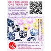 Help For Japan Origami Box Auction Poster