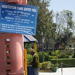 "Meditation Park Entry Fee <a style=""margin-left:10px; font-size:0.8em;"" href=""http://www.flickr.com/photos/14315427@N00/6874887371/"" target=""_blank"">@flickr</a>"