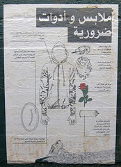Arabic Street Graffiti Artist Training Poster (wiredforlego) Tags: streetart pasteup oregon poster portland graffiti wheatpaste arabic urbanart pdx politic illegalart
