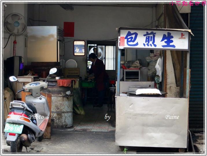 沙鹿車站旁生煎包 (3).JPG