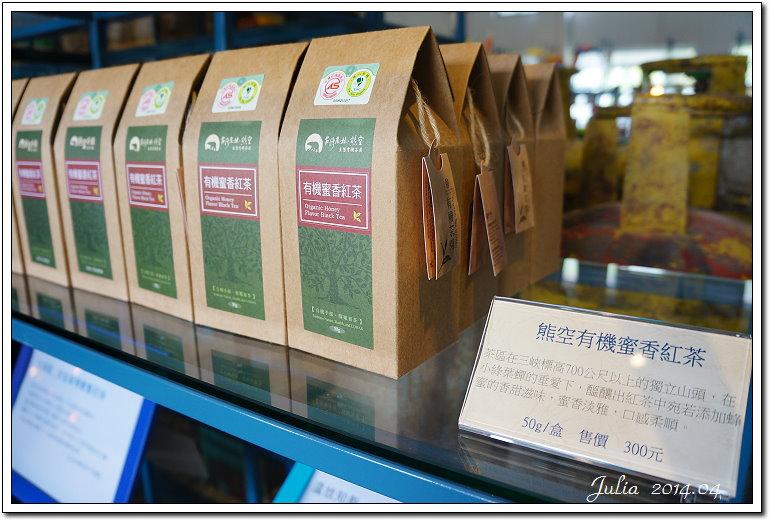大溪茶廠 (50)