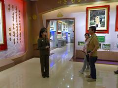 Ver y clean amd shiny Museum (Daniel Brennwald) Tags: museum northkorea dprk militarymuseum kimilsung nordkorea koreawar pyongsong militarysite