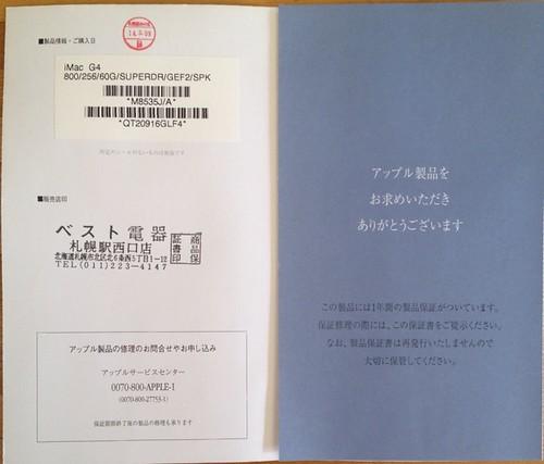 20120309134118