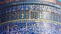 Samarkand tilework (tom_2014) Tags: urban building art geometric architecture asia turquoise arabic tiles dome silkroad uzbekistan centralasia samarkand necropolis shahizindanecropolis islamicarchitecture islamicart tilework uzbek shahizinda