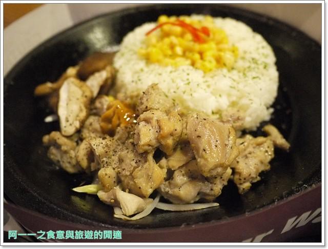 胡椒廚房牛排鐵板料理台北車站image027