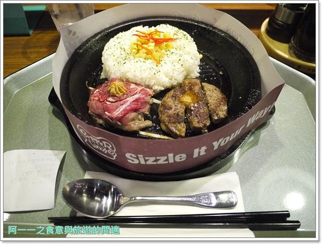 胡椒廚房牛排鐵板料理台北車站image033
