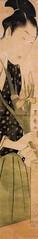 IMG_3025 (jaglazier) Tags: flowers iris plants toronto ontario canada men art colors japan ink writing portraits paper japanese tokyo clothing drawing crafts ikebana traditional 19thcentury may flowerarrangements printmaking prints kimono adults prostitutes inscriptions hairstyles edo sexuality royalontariomuseum vases signatures woodblock ukiyoe homosexuality polychrome 2016 polychromatic woodblockprints toyohiro 5716 maleprostitutes utagawatoyohiro 19thcenturyad wakashu copyright2016jamesaglazier 17721828ad athirdgenderbeautifulyouthsinjapaneseprints