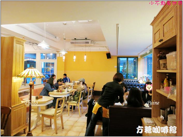 台北方糖咖啡館 (14).JPG