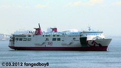 MV St. Pope John Paul II (ex-SuperFerry 12) (fangedboy8) Tags: sf asia southeastasia philippines manila nn luzon ats sf12 superferry southharbor superferry12 nenaco 2gotravel stpopejohnpaulii negrosnavigationncr