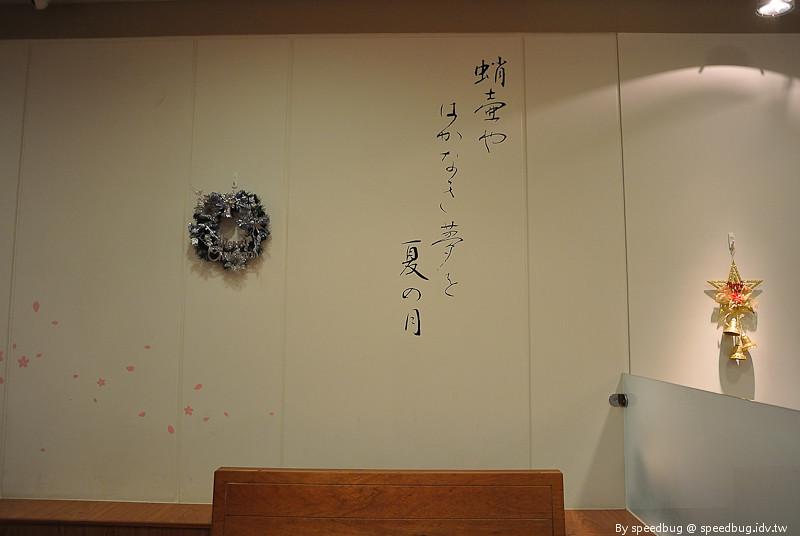 DSC_0865