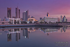 Kuwait Parliament (SanforaQ8) Tags: camera sunset reflection colors lens photo nikon picture free photographers parliament pic finepix fujifilm kuwait nada kw 2470mm q7 مجلس الامة s5pro marafie nstudiolivecom